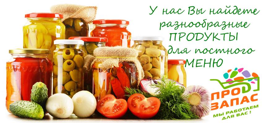 postnoe-menyu