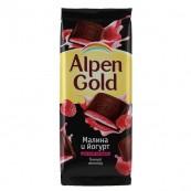 Шоколад темный Alpen Gold с йогуртом и малиной 90гр.