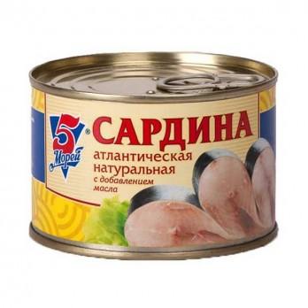 Сардина НДМ «5морей» 240 гр.