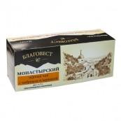 Чай «Монастырский» черный с чабрецом и черникой 25 пак.