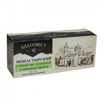 Чай «Монастырский» зеленый с ромашкой и лимонной травой 25 пак.