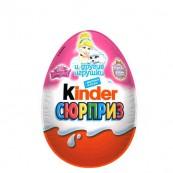 Шоколадное яйцо Киндер Сюрприз Принцессы 20гр.