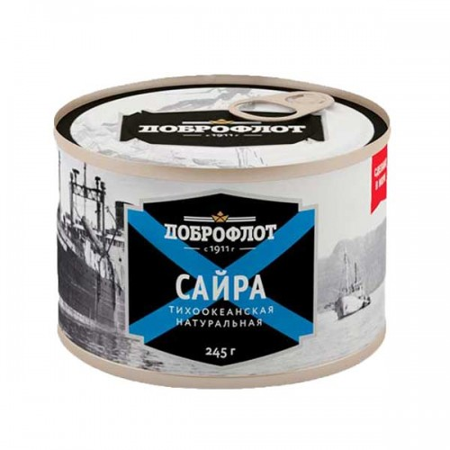 konserva-dobroflot-sajra