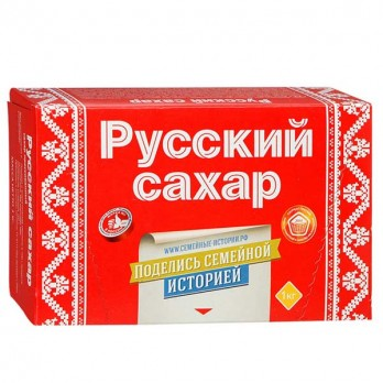 Сахар Русский прессованный 1кг.