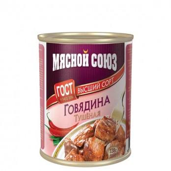 Говядина Мясной Союз тушеная ГОСТ 338гр.