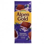 Шоколад молочный Alpen Gold  чернично-йогуртовый 90гр.