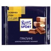 Шоколад Ritter Sport молочный «Пралине» 100гр.
