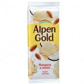 Шоколад белый Alpen Gold «Миндаль и кокос» 90гр.