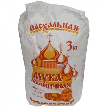 Мука Пасхальная пшеничная высший сорт 3кг.