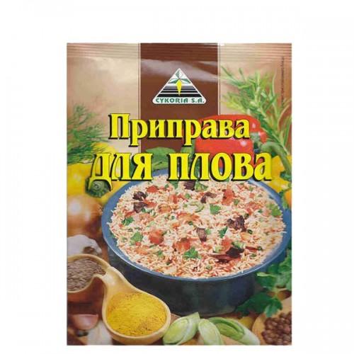 priprava-cikoriya-dlya-plov