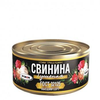 Свинина тушеная Рузком 325гр.