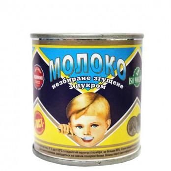 Молоко цельное сгущенное «Волоконовский КЗ» с сахаром 380гр.