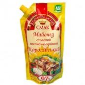 Майонез Королевский вкус столовый 67% 650гр.