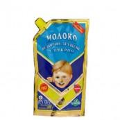 Молоко цельное сгущенное «Волоконовский КЗ» с сахаром 270гр.