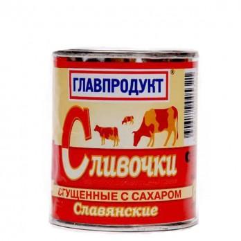 Сливки Главпродукт сгущенные с сахаром 380гр.