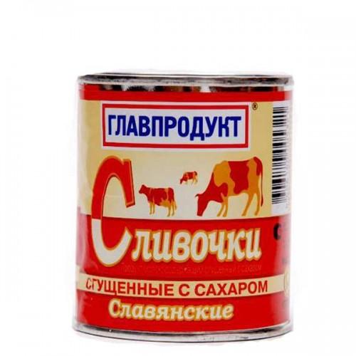 slivki-sgushh