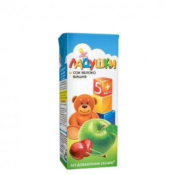 Сок детский Ладушки яблоко-вишня 0,2л.