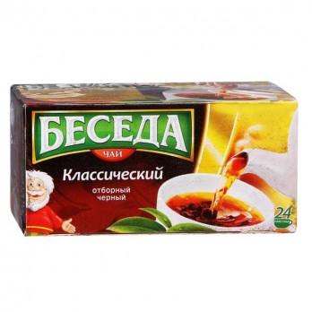 Чай черный Беседа  «Классический» 24пак.