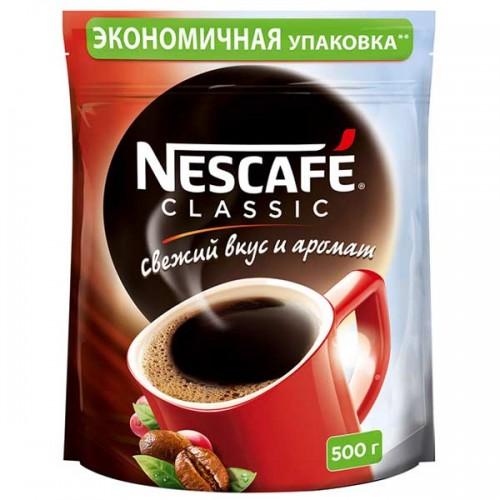 kofe-neskaf-klas-500g