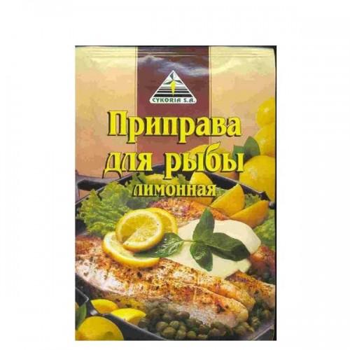 pripravy-cikoriya-ryba-limon