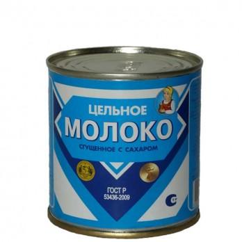 Молоко цельное сгущенное «Гагаринский» с сахаром 380гр.