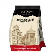 Чай «Монастырский» черный крупнолистовой с мятой и малиной 50гр.