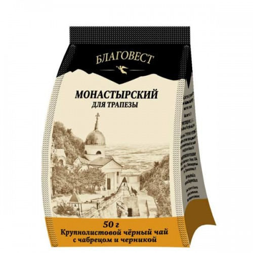 chaj-monastyr-50gchern-chebrec-i-chernika