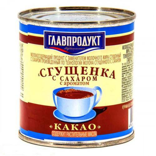 sgushhenka-s-aromatom-kakao
