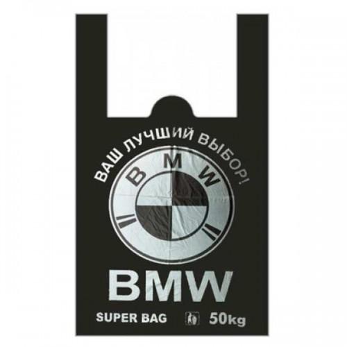 paket-bmv
