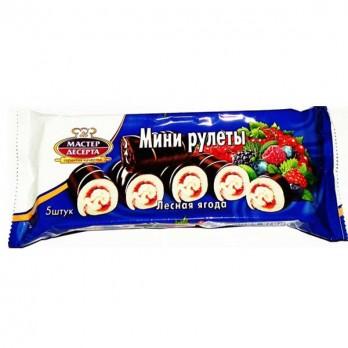 Мини рулеты «Мастер десерта» Лесная ягода 175гр.