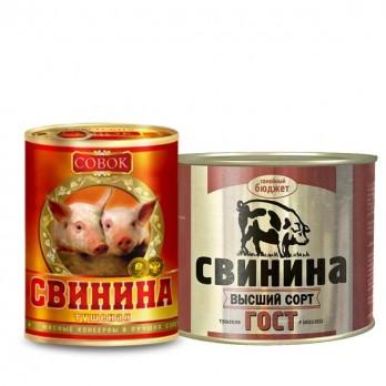 консервы из свинины