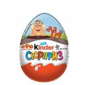 Шоколадное яйцо Киндер Сюрприз Богатыри 20гр.