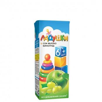 Сок детский Ладушки яблочно-виноградный 0,2л.