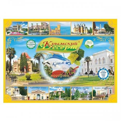 krym-desert-350-krym-zamki