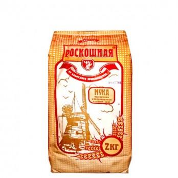 Мука пшеничная Роскошная высший сорт 2кг.
