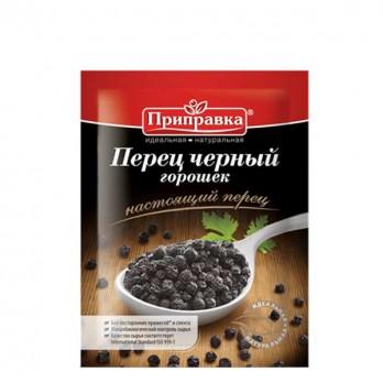 Перец Приправка черный горошек 20гр.