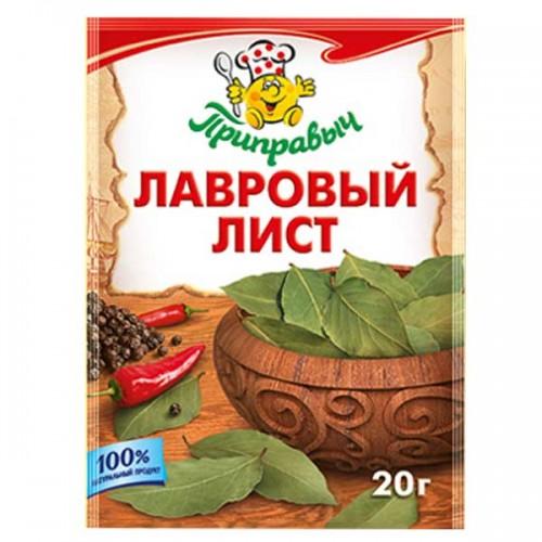 pripravych-lavrovyj-20