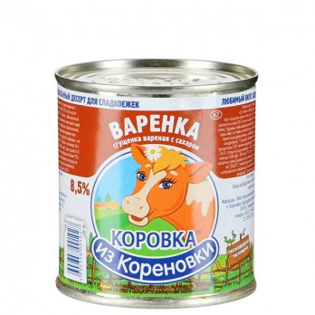 Сгущенка Коровка из Кореновки вареная с сахаром 8,5%, 370гр.