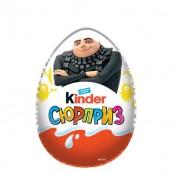 Шоколадное яйцо Киндер Сюрприз Гадкий Я 20гр.