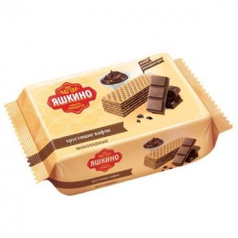 Вафли Яшкино шоколадные 200гр.