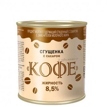 Сгущенка Главпродукт с сахаром и ароматом кофе 380гр.