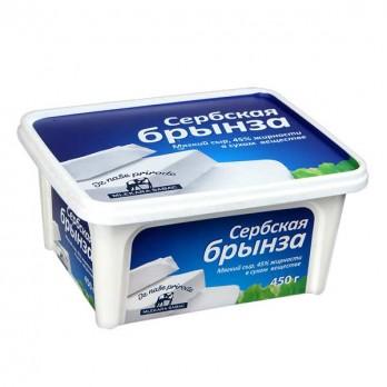 Сыр мягкий «Сербская брынза» 45 % 450 гр.