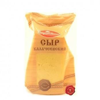 Сыр Вкуснотеево Калачеевский 45% 310гр.