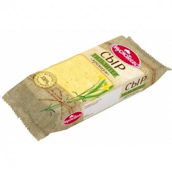 Сыр Вкуснотеево Тильзитер 45% 200гр.