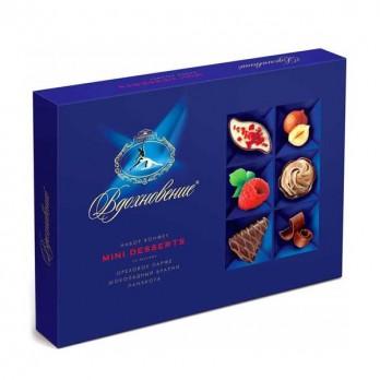 Набор конфет «Вдохновение» Мини десерт 165гр.