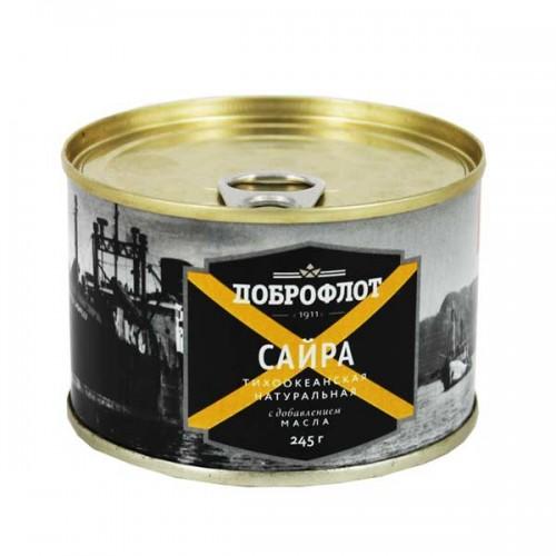 konservy-sajra-dobroflot-s-maslom