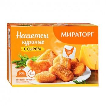 Наггетсы куриные Мираторг с сыром 300гр.