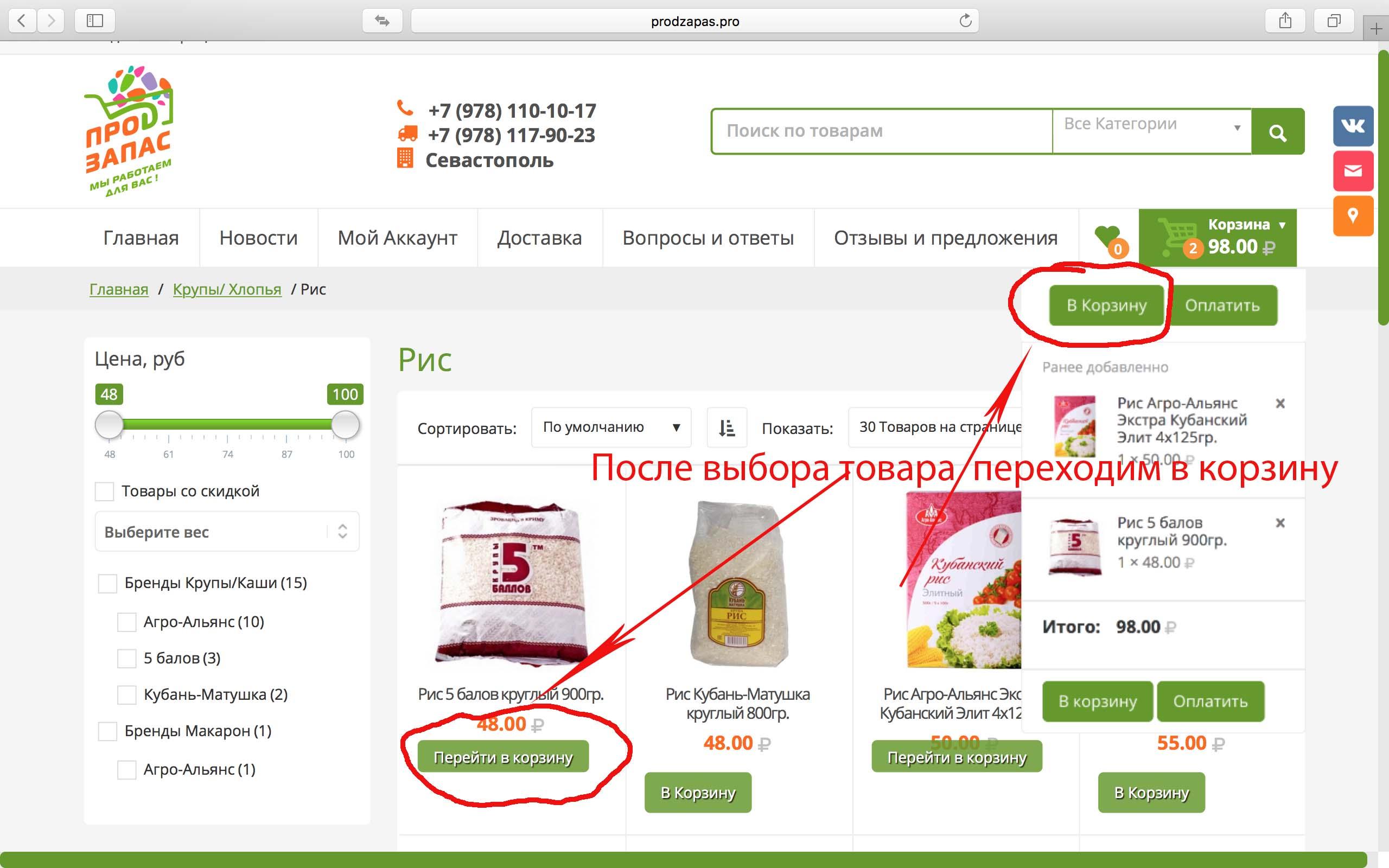 snimok-ekrana-2017-11-02-v-22-16-04
