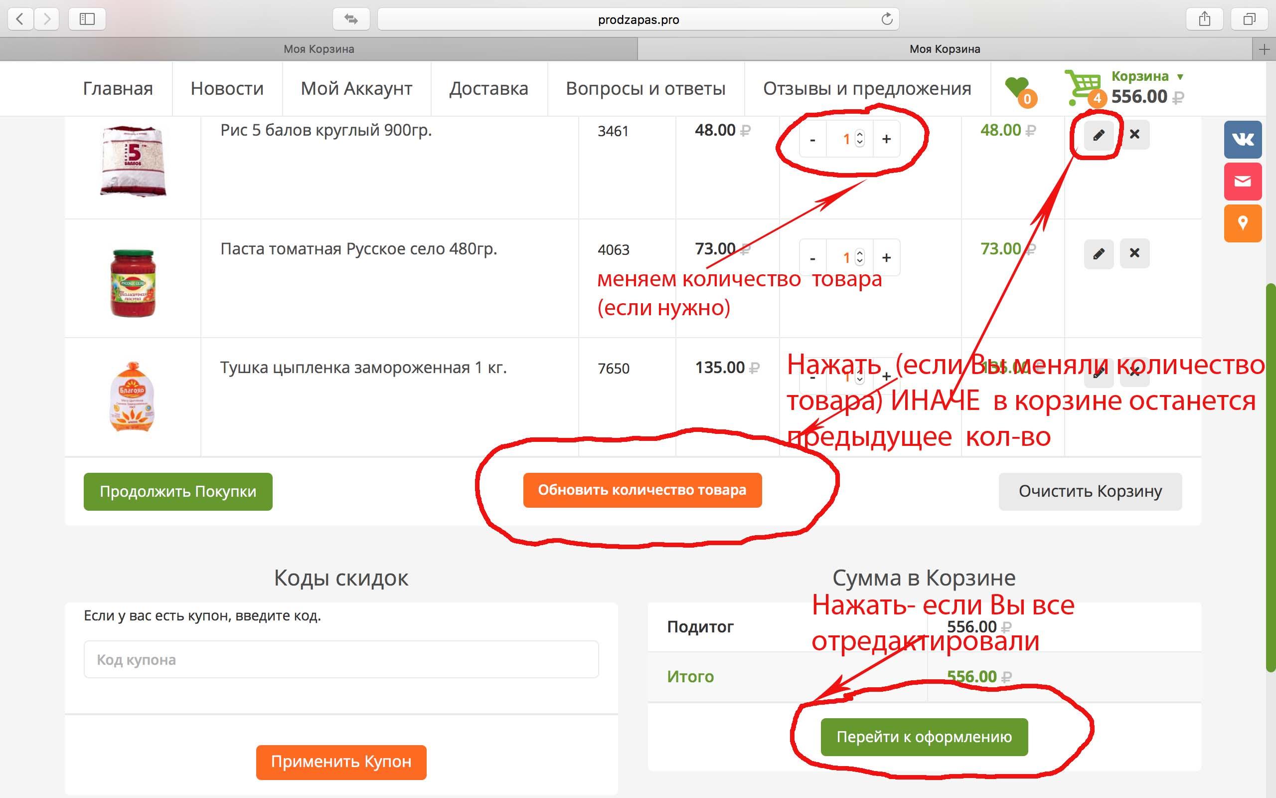 snimok-ekrana-2017-11-02-v-22-20-26