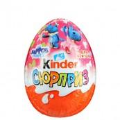 Шоколадное яйцо Киндер Сюрприз Бегемотики 20гр.